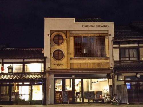 20190811 ORIENTAL BREWING東山店1.jpg