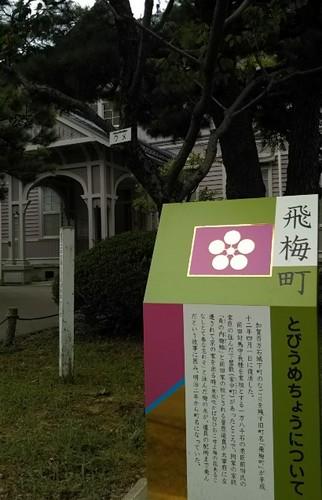 20190816 昭和の台所14.jpg